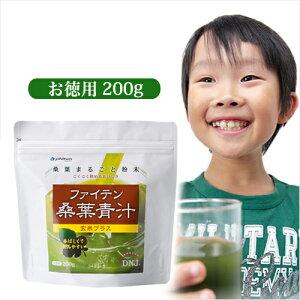 玄米テイストの桑葉青汁は香ばしくて飲みやすい!現代人に不足しがちな栄養成分がたっぷりで健...