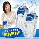 【送料無料】お値段そのまま!金の濃度が約10倍にパワーアップ!「水」ではじめる健康生活。フ...
