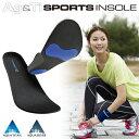 お手持ちのスニーカーや靴に合わせてカット可能!スポーツ時の安定性と足への優しさをアップ。...