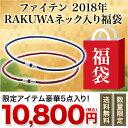 雑貨・インテリア・ファッション小物・キッチン