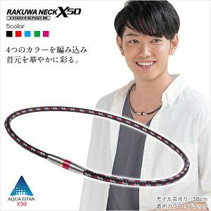 洗練されたスマートなフォルム。4つの色を編みこんだデザイン性の高い紐と高級感のある留め具!...