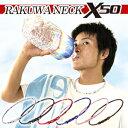 【ポイント10倍】ファイテン RAKUWAネックX50 【RCP】