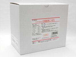ウチダの生薬製剤二号方(しょうやくせいざいにごうほう)360包【第2類医薬品】