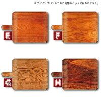 各機種対応スライド型手帳ケーススマホケース手帳カバーウッド木目柄iPhone8Plus76SSEXアイフォン各種XperiaXZ1XZsGALAXYS8+S7エクスペリアギャラクシーアクオスゼンフォンZenFone