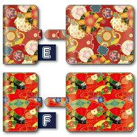 各機種対応スライド型手帳ケーススマホケース手帳カバー和風和柄花柄iPhone8Plus76SSEXアイフォン各種XperiaXZ1XZsGALAXYS8+S7エクスペリアギャラクシーアクオスゼンフォンZenFone