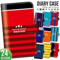 各機種対応スライド型手帳ケーススマホケース手帳カバーサッカーユニフォーム風iPhone8Plus76SSEXアイフォン各種XperiaXZ1XZsGALAXYS8+S7エクスペリアギャラクシーアクオスゼンフォンZenFone