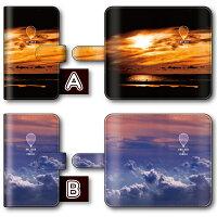 各機種対応スライド型手帳ケーススマホケース手帳カバー大空青空夕焼け雲iPhone8Plus76SSEXアイフォン各種XperiaXZ1XZsGALAXYS8+S7エクスペリアギャラクシーアクオスゼンフォンZenFone