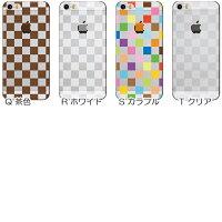 iPhone/Android対応スマホケーススマホカバー/半透明クリアボックスチェック柄MハードケースiPhone6iPhone6PlusiPhone5S5C4Sアイフォン各種ipodtouchZenFone5SH-01GSH-02GSO-01GSO-02GSOL26SC-05G他Android対応
