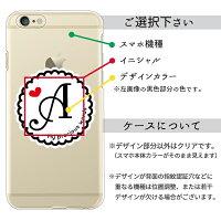 スマホケースカバー文字アルファベット/イニシャル可愛いミニハートハードケースiPhone6S/6Plus5S5Cアイフォン各種XperiaZ5Z4GALAXYS6S5エクスペリアギャラクシーNexusネクサスゼンフォンZenFoneP08Apr16