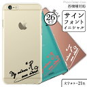 iPod touch 6 5 ア...