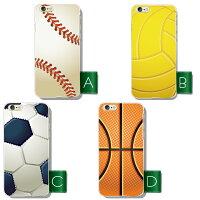 各機種対応スマホケースカバースポーツボール柄サッカー野球バスケハードケースiPhone76SPlusSEアイフォン各種XperiaZ5Z4GALAXYS7S6エクスペリアギャラクシーNexusネクサスゼンフォンZenFone05P01Oct16