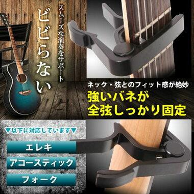 【送料無料】PhoenixフェニックスワンタッチギターカポタストフォークエレキアコギアコースティックcapoタイプMブラック