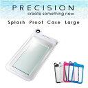 Splash Proof Case Large(iPhone 6s P...