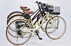 マイパラスシティサイクル26インチオートライト装備自転車m-501shiny5色展開自転車6段ギア(代引不可)