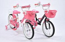 子供用自転車16インチMD-12自転車子供用補助輪付きシティサイクル(代引き不可)2色展開