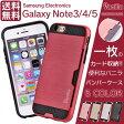 送料無料 Galaxy Note3 SC-01F Galaxy Note4 SM-910C SM-910U Galaxy Note5 専用ケース カバー カヴァー バニラ バンパーケース 背面カバー 背面ケース シンプル ハードケース アルミバンパー スマホケース スマホカバー
