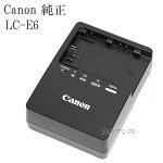 CanonバッテリーチャージャーLC-E6純正