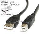 サンワサプライ USB2.0ケーブル (ライトグレー・1.5m) KU20-15K  【abt-1272192】【APIs】