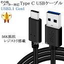【互換品】その他メーカー対応 Part2 (USB Type