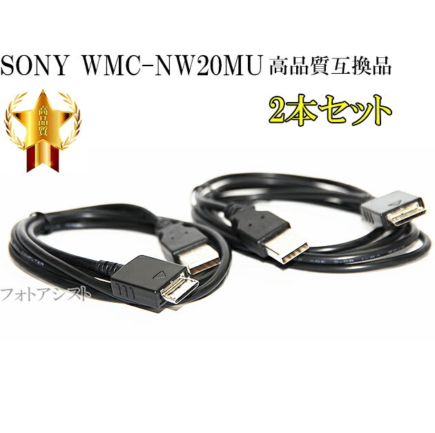ポータブルオーディオプレーヤー, デジタルオーディオプレーヤー  2 SONY USB(WM-PORT) WMC-NW20MU