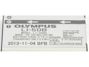 OLYMPUSリチウムイオン充電池LI-50B純正送料無料・あす楽対応【ネコポス】