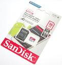 SanDisk サンディスク microSDHCカード Ultra 16GB 98MB/s653倍速 A1規格 海外パッケージ版 変換アダプタ付き Class10 UHS-I対応送料無料【メール便の場合】