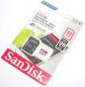 SanDisk サンディスク microSDHCカード Ultra 32GB 98MB/s653倍速 A1規格 海外パッケージ版 変換アダプタ付き Class10 UHS-I対応送料無料【メール便の場合】