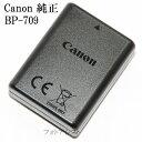Canon キヤノン BP-709 純正カメラバッテリー 充電池   送料無料【メール便の場合】 B ...