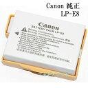 Canon キヤノン バッテリーパック LP-E8 純正 送料無料【メール便の場合】 LPE8充電池 1