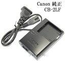 [ あす楽対応 ] [ CANON キヤノン ] BP-970G / BP-975 互換バッテリー 2個 & [ 超軽量 USB 急速 互換充電器 バッテリーチャージャー CA-935 1個 [ 3点セット ] [ 残量表示可能 純正品と同じよう使用可能 ] iVIS アイビス XF305 / XF300 / XF205 / XF105 / XF100 / XH G1S