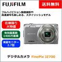 フルハイビジョン動画撮影や高速連写も楽しめる、スタイリッシュモデル。FUJIFILM デジタルカメ...