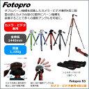 KING fotopro S3 レッド【4段中型アルミ三脚 カメラ...
