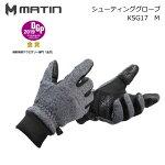 MATINシューティンググローブKSG17M(シューティンググローブタッチグローブ写真撮影撮影用手袋防寒二重構造機能性一眼レフスマートフォンつけたまま)