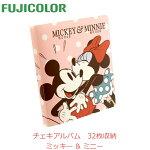 フジカラーチェキアルバムミッキー&ミニー