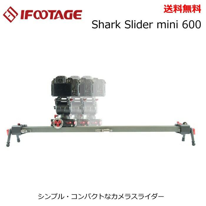 iFootage『SHARKSLIDERMINI』