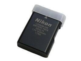 ニコンNikon純正充電池バッテリーEN-EL14新品・化粧箱なし【ENEL14・わけあり・格安・大特価】【送料無料(但し、代金引換不可!)】
