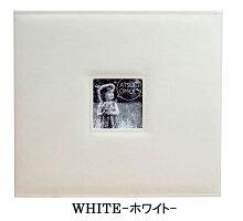 1200枚収納大容量アルバムメガアルバム-ATSUIOMOI-1200EX万丈ボックス型ポケットアルバムL判写真収納整理大量大きい