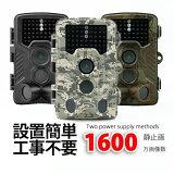 575■防犯カメラ人感センサー付きトレイルカメラ