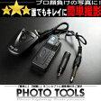 ワイヤレススレーブ 送・受信機セット ●撮影機材 照明 商品撮影 p005