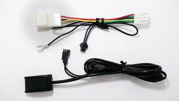 NHZN-W62GD(N147) 走行中テレビ DVDが見れる ナビ操作も出来るキット