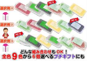ポイント15倍送料無料ダスキン台所用スポンジ抗菌タイプ色が選べるよりどり6個セット「掃除」