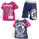 ベビーボーイTシャツ パンツ3点入り中身の見える福袋 (A柄 90cm 95cm 80cm) ボーイズ ベビー トップス半袖 全8色
