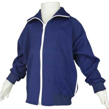 【ゆうメール 送料無料】ボーイズキッズライン入りジャージジャケット (ネイビー 100サイズ 110サイズ 120サイズ) ボーイズ キッズ ジャージ 全10色