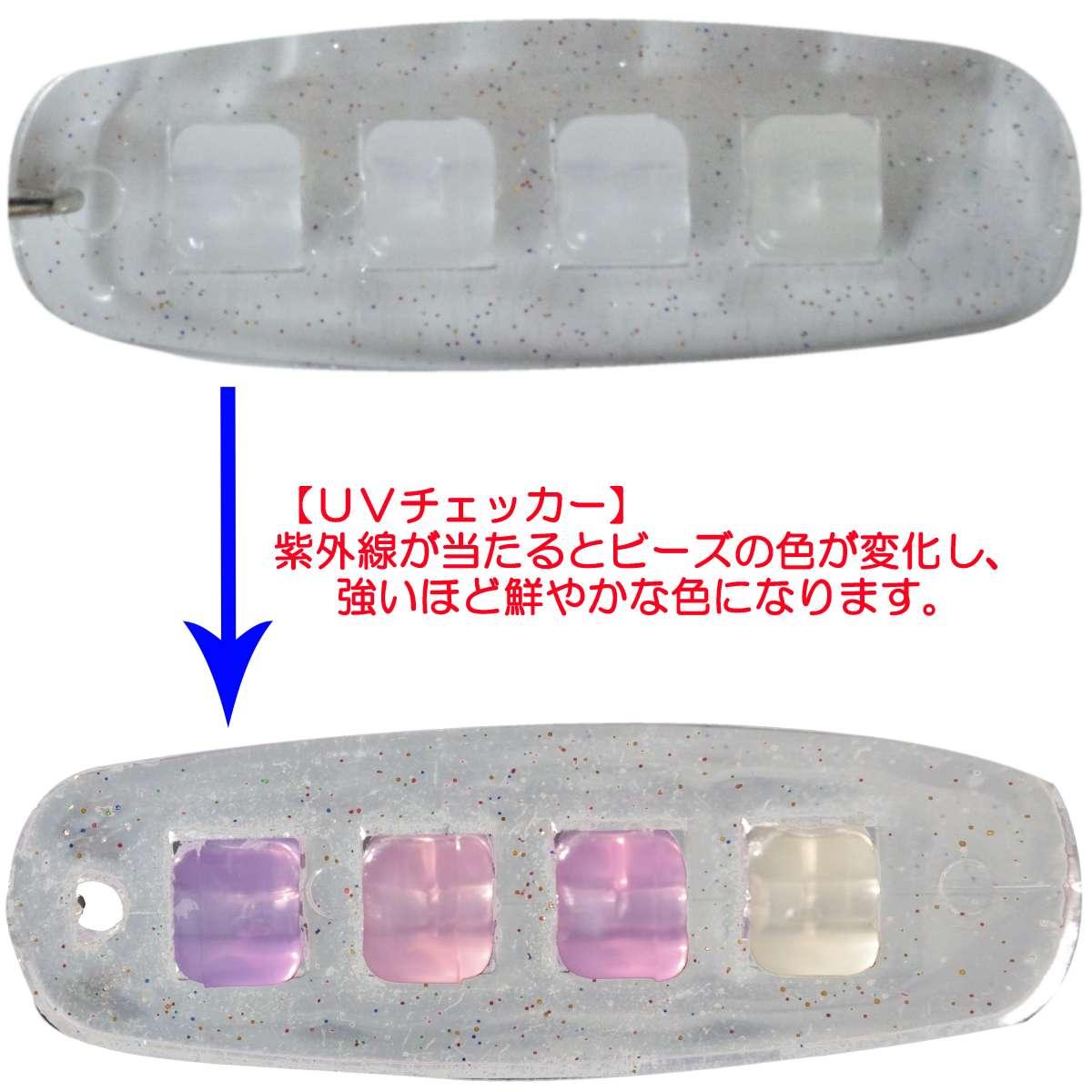 ボーイズ?ガールズ?メンズ?レディース[Pianissimo(ピアニッシモ)]UVチェッカー付ネッククーラー?保冷?熱中症予防商品写真4