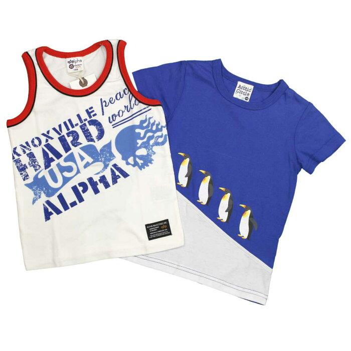 ボーイズ キッズ トップス 半袖Tシャツ タンクトップ 福袋 2枚入り 男の子 男児 訳あり (1柄/B品 100) ボーイズ キッズ トップス半袖 全6色