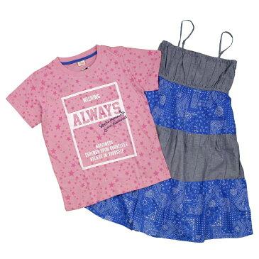 ガールズ ジュニア トップス半袖 半袖Tシャツ ミニワンピース 福袋 2枚入り 女の子 女児 訳あり (6柄/B品 150) ガールズ ジュニア トップス半袖 全6色
