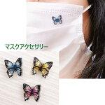 可愛い蝶々!