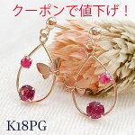 ピンクの蝶々♪