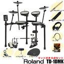 Roland 電子ドラム TD-1DMK【マット付き9点セット】[ローランド]【送料無料】【smtb-u】