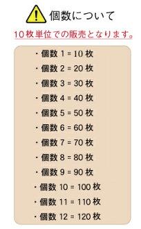 【3/1323:59までエントリーでポイント5倍!】席次表用中紙(A4ナチュラル/無地)【10枚入り】(結婚式ペーパーアイテム手作りセットテンプレートウェディングブライダルパーティー二次会)
